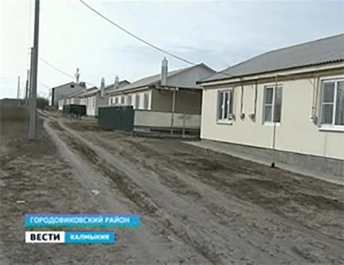Фонд реформирования ЖКХ в 2013 году выделит Калмыкии более 15 млн. рублей