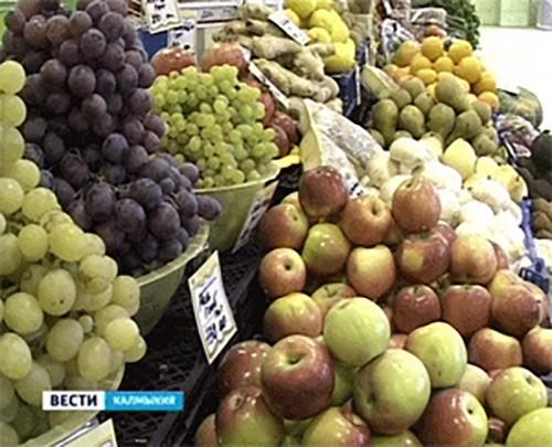 В Калмыкии стали дороже огурцы, лук репчатый и виноград