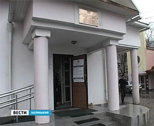 В Калмыкии пройдут Дни открытых дверей для налогоплательщиков