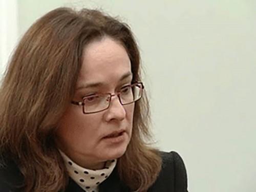 Путин внес в Думу кандидатуру Набиуллиной на пост главы ЦБ