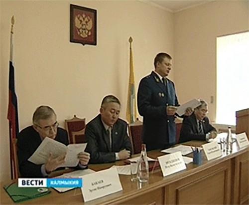 В Элисте состоялось совместное заседание коллегий прокуратуры и контрольно-счетной палаты