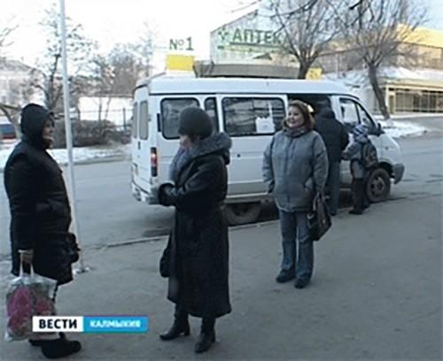 Угроза физической расправы вынудила частных перевозчиков Элисты не выйти на маршруты