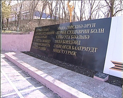 К 70-летию победы в ВОВ будут отреставрированы памятники воинской славы