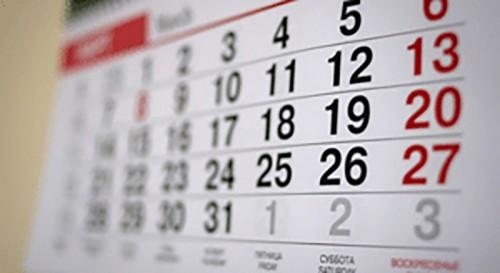 В апреле в Калмыкии впервые отметят День местного самоуправления