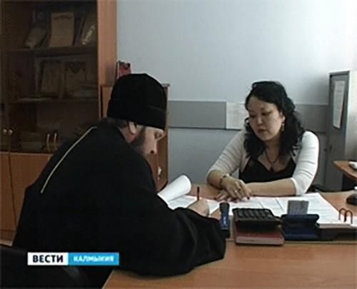 Некоммерческие организации Калмыкии приступили к сдаче ежегодной отчетности