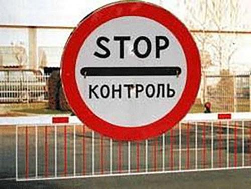 Гражданин Казахстана пытался ввезти в Россию около 150 кг сильнодействующих веществ