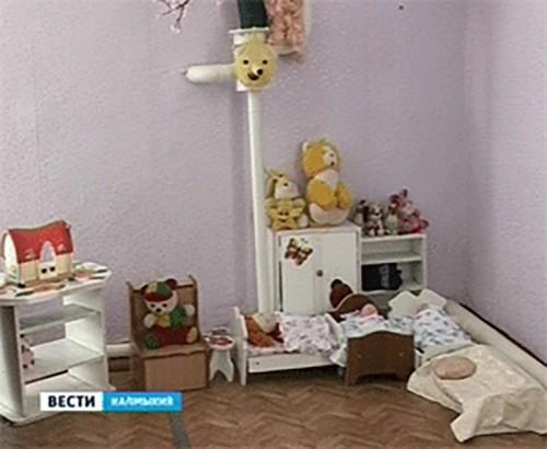 Воспитанники Городовиковского детского дома находят семью