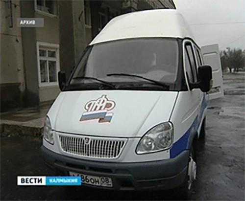 Передвижной офис Пенсионного фонда отправился в Яшалтинский район