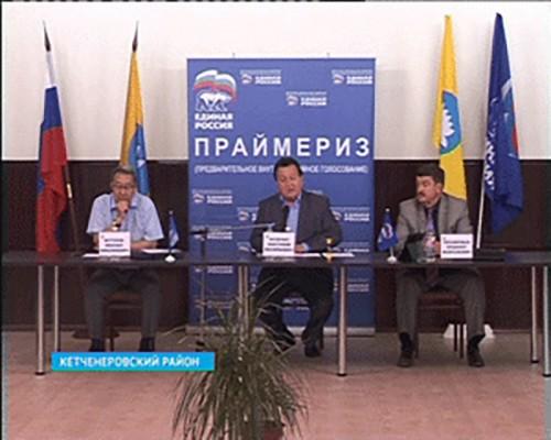 Очередной тур праймериз состоится в Кетченеровском районе