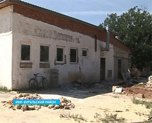 В Ики-Бурульском районе началась масштабная реконструкция зданий
