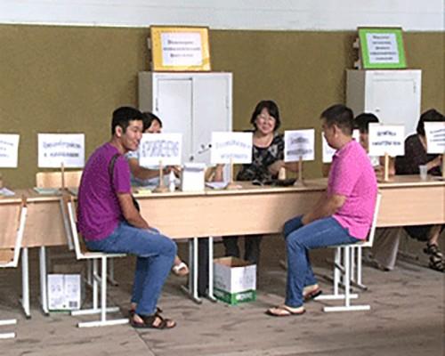 Студентам КГУ предоставят образовательный кредит
