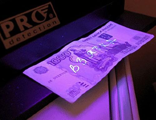 В Калмыкии налоговый инспектор подозревается в вымогательстве 1, 8 млн. рублей