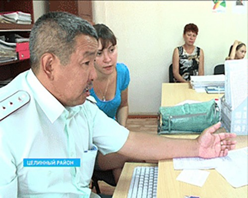 В районах Калмыкии работает мобильный налоговый офис
