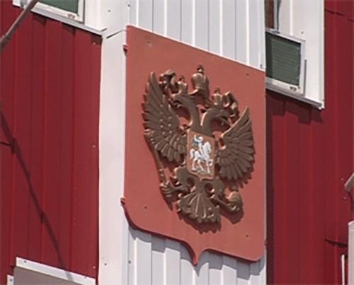 Сотрудник УФСИН предстанет перед судом