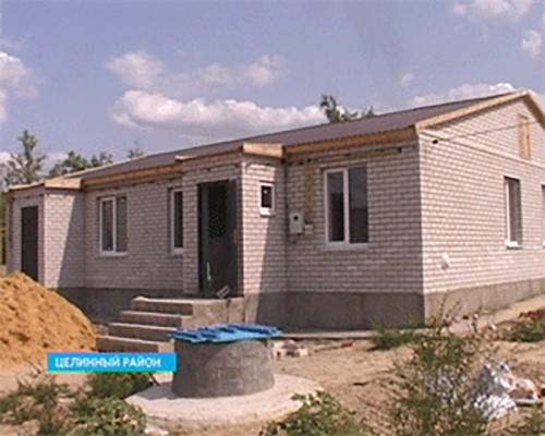 К переезду в новые квартиры готовятся 8 семей Целинного района