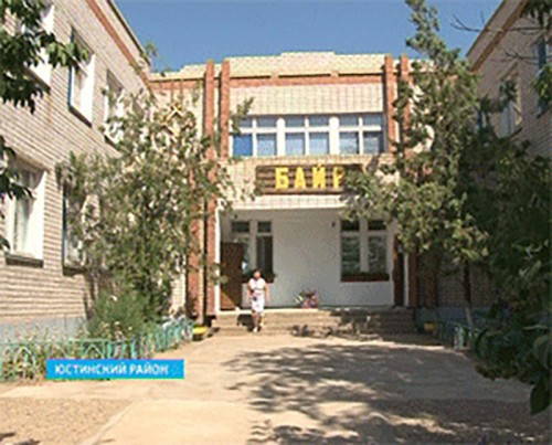 В Юстинском районе ликвидируют очередь в детский сад