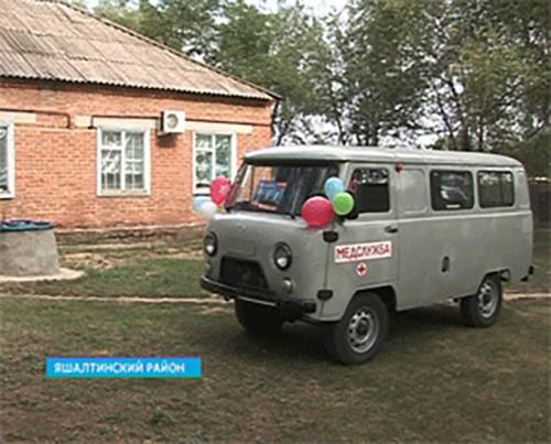 ФАП с. Березовское Яшалтинского района получил новый автомобиль скорой помощи