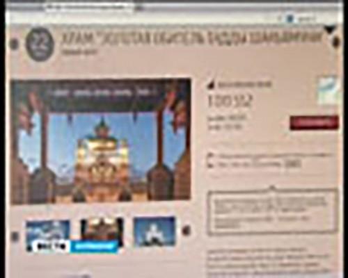 Станет ли калмыцкий хурул новым символом России?