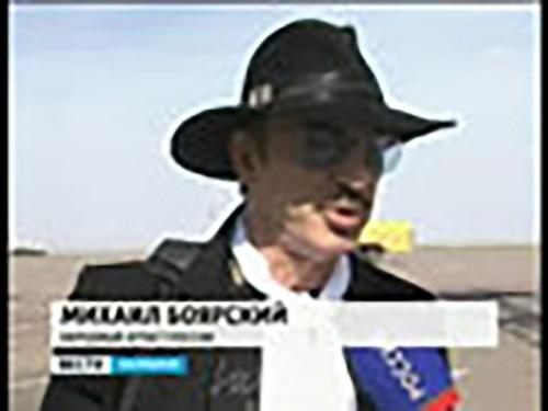 В Элисту прибыл народный артист России Михаил Боярский
