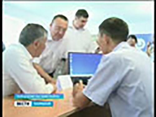 В Комсомольском открыт многофункциональный центр по предоставлению государственных и муниципальных услуг населению