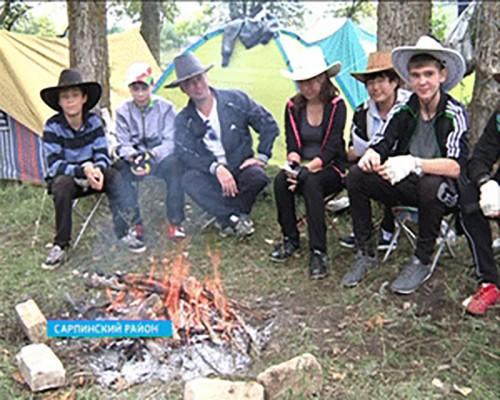 Туристический слет собрал школьников Калмыкии