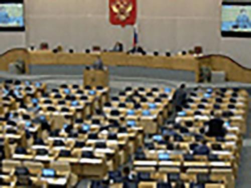 Госдума не стала переносить рассмотрение закона о реформе РАН