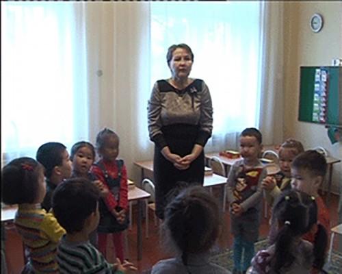 Работники дошкольного образования Калмыкии отмечают свой профессиональный праздник