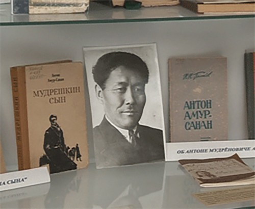 Юбилей писателя А. Амур-Санана отметили в Нацбиблиотеке Калмыкии