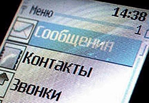 Калмыцкие приставы пришлют должникам СМС-уведомления