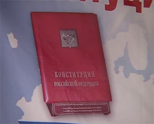 Основные права человека и гражданина обсудили в Элисте