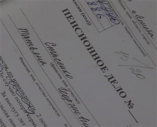 Участниками программы софинансирования пенсии стали почти 7 тысяч жителей Калмыкии