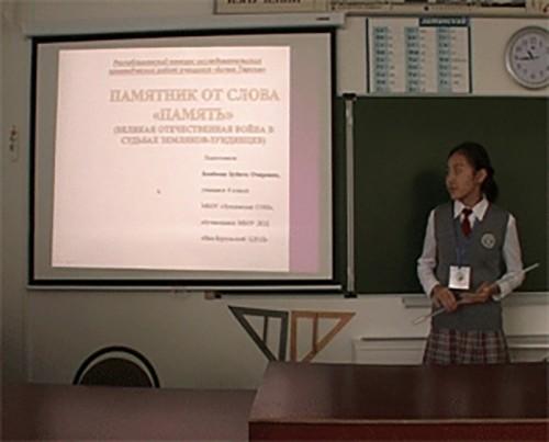 Около 200 школьников Калмыкии принимают участие в конференции «Бичкн торскм»