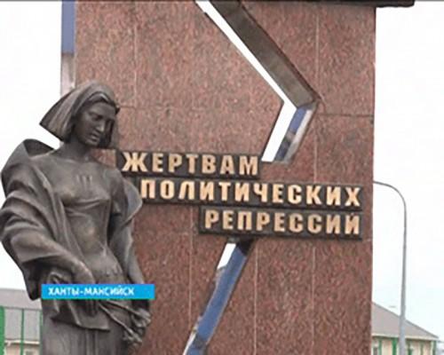 В Ханты-Мансийске состоялось торжественное открытие ступы Просветления