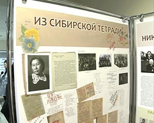 На выставке в КалмГУ представлены материалы из семейных архивов депортированных калмыков