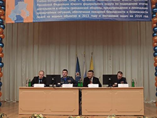 В Калмыкии Южный региональный центр МЧС подвел итоги работы за 2013 год