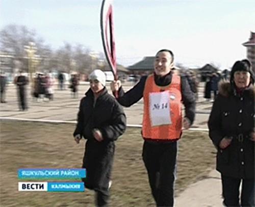 В Яшкульском районе готовятся к встрече Олимпийского огня