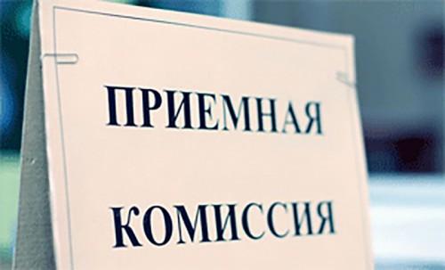 Начался прием заявлений на целевые места в российские вузы