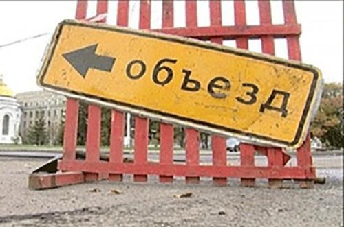 В день Эстафеты Олимпийского огня в работу общественного и городского транспорта вводятся ограничения