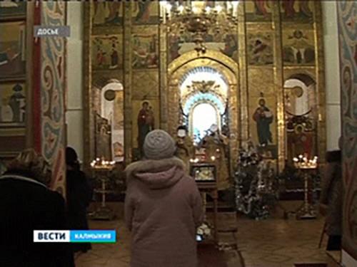 Делегация из Калмыкии принимает участие в 22 Международных Рождественских чтениях