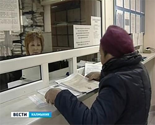 Верни себе 260 тысяч рублей налогового вычета