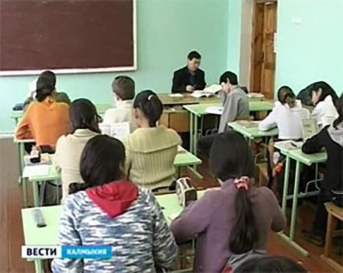 Прокуратура Калмыкии проверит все школы республики на безопасность