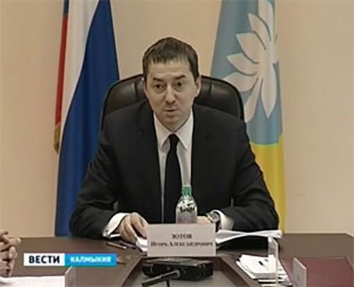В Калмыкии отмечен рост налоговых поступлений в бюджет республики