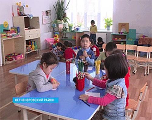 В Кетченеровском районе своей очереди в детсад ждут более 130 детей