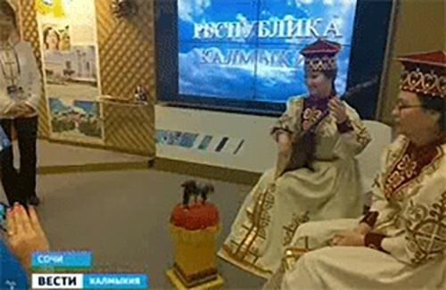 Калмыкия представила экспозицию в Олимпийском парке в Сочи