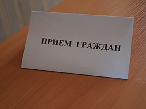 Руководитель Следственного управления Следственного комитета по Калмыкии проведет личный прием граждан