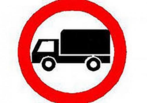 Калмыцкие дороги на месяц закроют для большегрузных машин