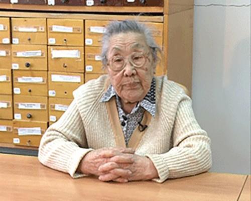 Хранительница научной библиотеки готовится к 90-летнему юбилею