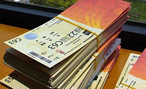 В Минмолодежи Калмыкии поступили бесплатные пригласительные билеты на Паралимпийские игры в Сочи