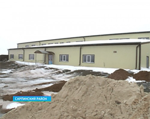 Мясоперерабатывающий завод в Сарпинском районе откроется весной