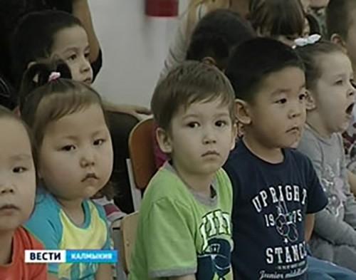 В Элисте открылся клуб ценителей калмыцкого языка «Сян белг»